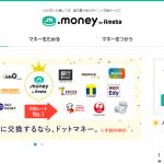 .money(ドットマネー)でお小遣いサイトの現金振込手数料を無料にしよう